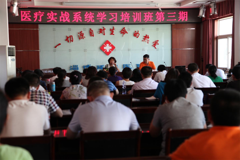 协会陈庆博秘书长带领大家一起学习